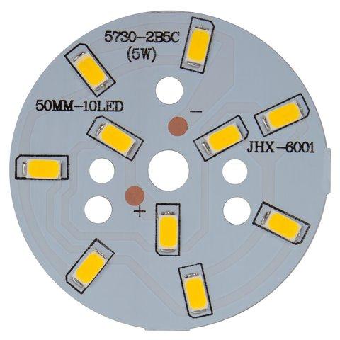 Плата зі світлодіодами 5 Вт теплий білий, 600 лм, 50 мм